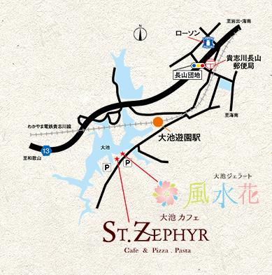 地図セントゼファー.png