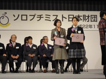 財団 社会ボランティア賞038(HP).jpg