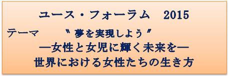 2015yu-su.png