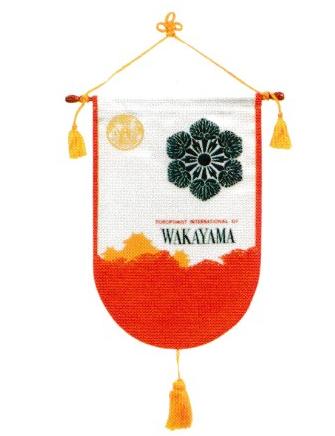 SIwakayamabana-3.png