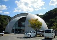 きびドーム.JPGのサムネール画像のサムネール画像