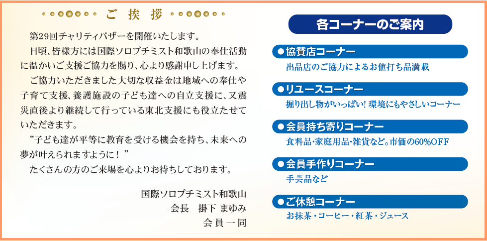 baza-aisatu2017d.png