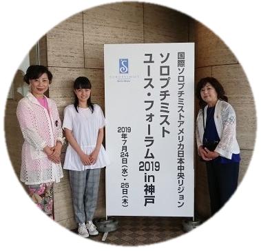 ユース神戸3人.png