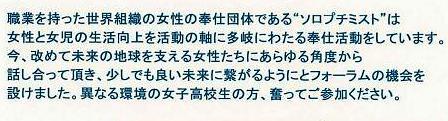 リジョン ポスター.JPG