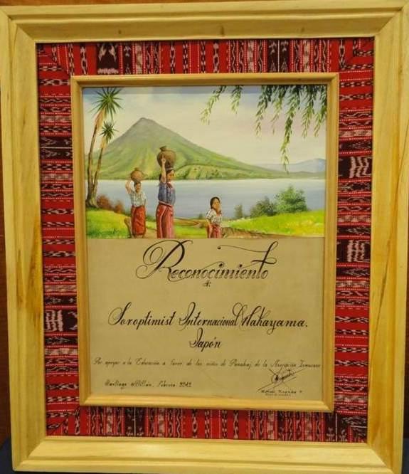 グアテマラ感謝状 額2012 2.jpg