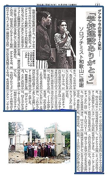 成功新聞5.jpg