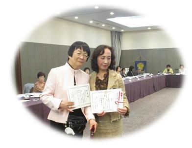 日本財団贈呈式.png