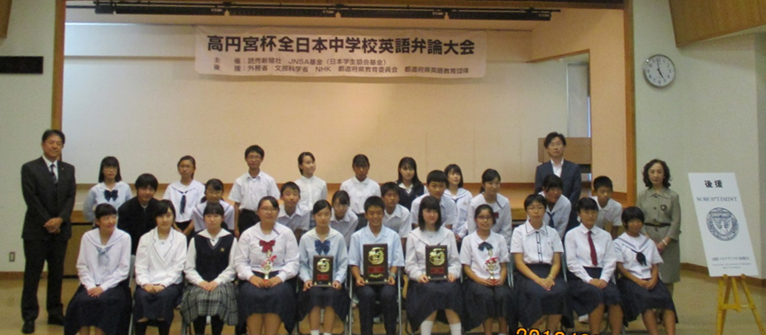 英語参加者2.png