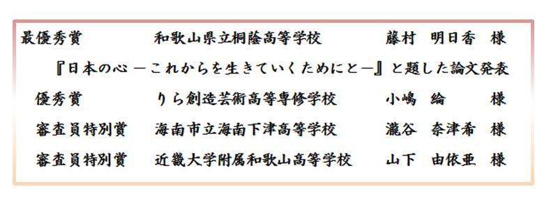 順位ユース・フォーラム.jpg