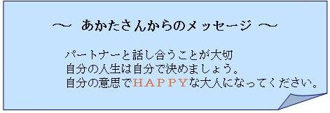HAPPY 2.JPG