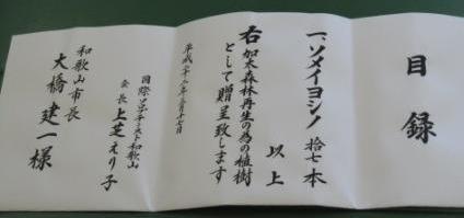 IMG_0534.JPG W 2.JPG