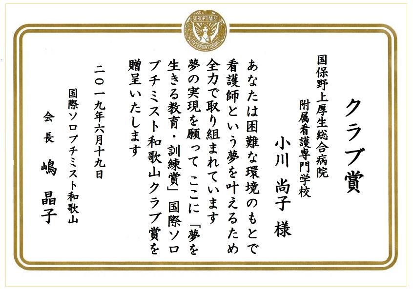 aw-doshoujou wakuari2.png